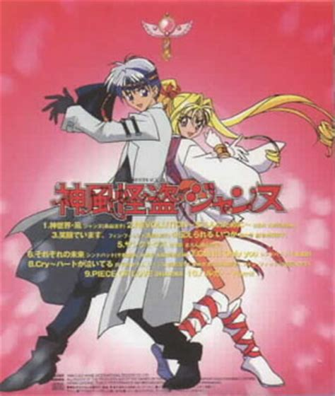 KAITOU PLATINUM: the world is in your hands