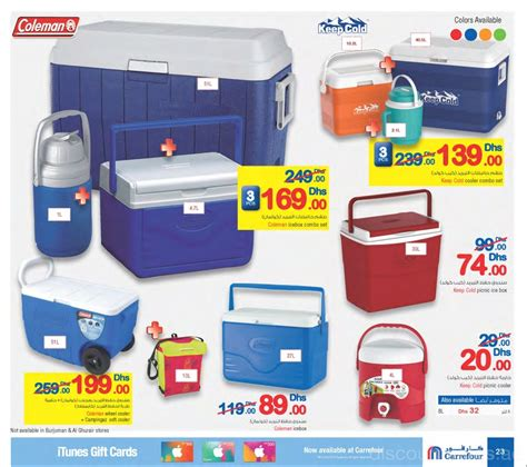 Outdoor & Camping Equipments Exclusive Offer @ Carrefour