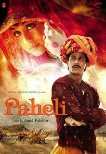 An Evening In Jaipur: 7 Superhit Bollywood Movies that