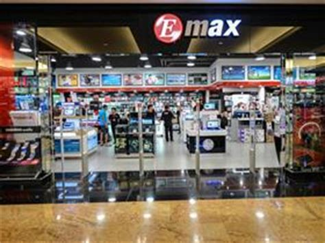 EMAX UAE | Sale & Offers | Locations | Store Info